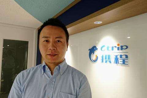 日本の地方を旅するようになった中国人観光客 Ctrip International Travel Japan  代表取締役社長 蘇俊達氏 - 中島恵  - WEDGE Infinity