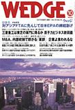 2007年10月号
