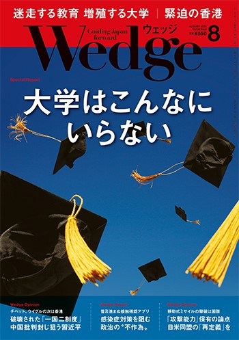 学校の雑誌の一部