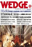 2007年12月号