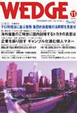 2007年11月号