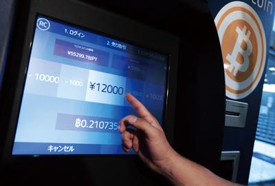 増殖する次世代ビットコイン ユーロの再現狙うリップル